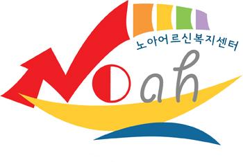 Noah_1.jpg